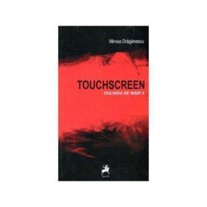 Touchscreen. Oglinda de nisip II