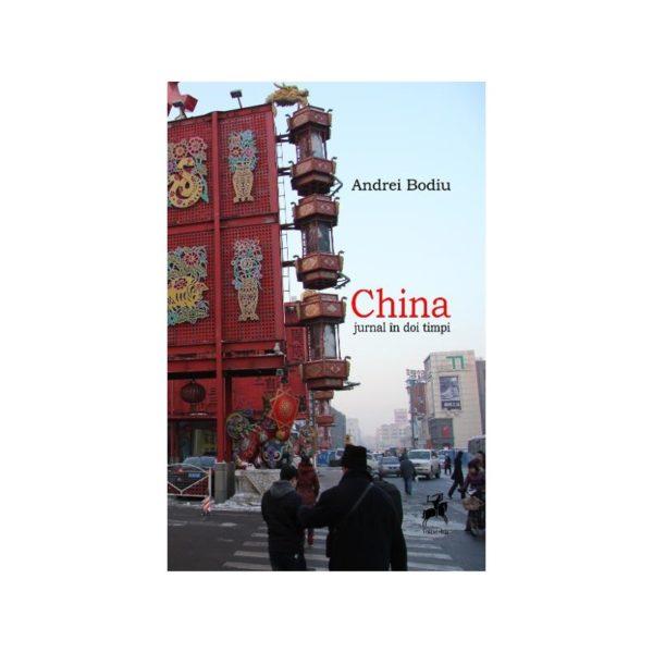 China., jurnal în doi timpi