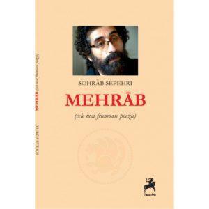 Mehrab (cele mai frumoase poezii) - Sohrab Sepehri